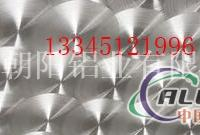 0.6mm磨花铝板朝阳磨花铝板