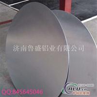 铝圆片供应厂家