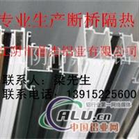 生产精加工卫浴卫厨展示架铝型材