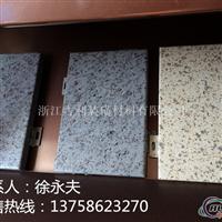氟碳喷涂铝单板供应商