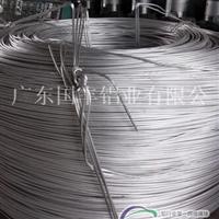 6061弹簧铝合金线