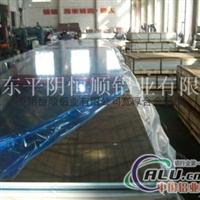 山东铝板合金铝板厂家合金铝板生产5052铝板