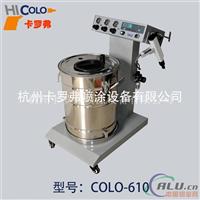 供应静电喷粉设备COLO610脉冲型