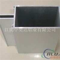中奕达专业生产大截面高品质幕墙型材