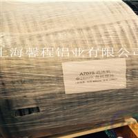 7075铝线光亮铝线出口免熏蒸木箱包装