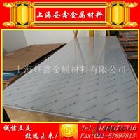 3105H24超厚铝板 国产3105铝锰合金板