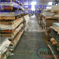 新到现货 5754铝板 【氧化铝板】市场价格