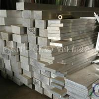 供应西南6063氧化铝排