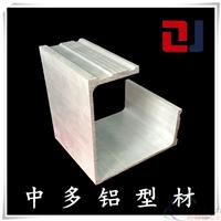 铝模板挤压铝型材铝合金模板套装定制加工