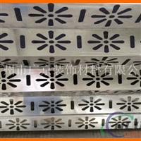 供应外墙雕花铝单板 门头镂空雕花铝单板