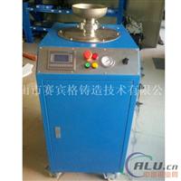 精炼喷粉罐 PLC变频数显喷粉精炼罐