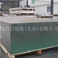 北京现货6061t651合金铝板