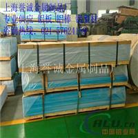 2.0mm厚油墨拉丝铝板厂家 油墨拉丝铝板批发