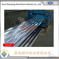 铝瓦制造厂V125型 压型铝板铝瓦