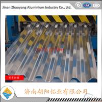 铝瓦楞板厂家多少钱1吨?