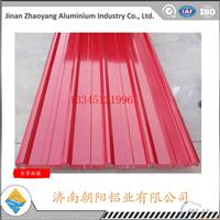 1.5mm厚度铝瓦价格保温专用铝瓦楞板
