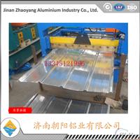 0.75mm铝瓦长城型铝瓦楞板批发价格