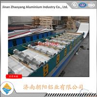 铝瓦楞板多少钱屋顶瓦楞板屋顶压型铝板