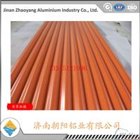 橘皮压花铝瓦楞板屋顶瓦楞板屋顶压型铝板