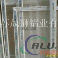 供应窗纱铝型材 氧化 喷涂