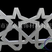 广州铝单板 铝单板材质 铝单板价格