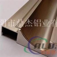 定做高端高质量铝型材 颜色款式可定制