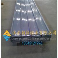 0.5厚度铝瓦板生产厂家