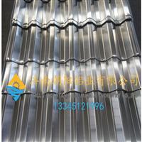 彩色铝瓦生产商