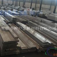 2014铝带硬度,进口氧化铝板