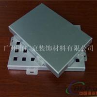 大型高铁站幕墙铝单板 专业定制加工厂家