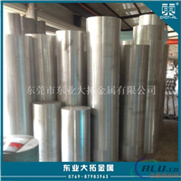 关于QC10铝板 QC10铝合金单价