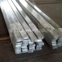 工用铝棒  铝杆