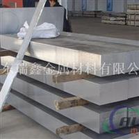 超厚铝板不同规格