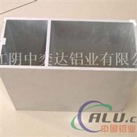 铝合金特殊牌号铝型材供应18961616383