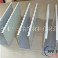 铝合金U形铝挂片 铝方通