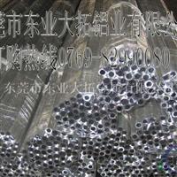 供应LY12易车削铝棒  12.5mm圆棒现货