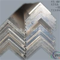 供应:6063耐磨防锈角铝 7050优质角铝批发