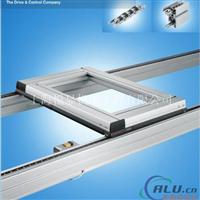 输送系统铝型材