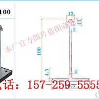 南京铝镁锰压型板金属屋面系统铝合金固定座厂家