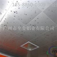 穿孔铝板幕墙厂家【新品上市】&18588600309