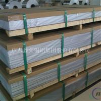 国标5052铝板,进口氧化铝板,6061T6铝板
