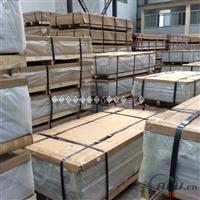 黑龙江省牡丹江6063铝圆管 厚壁铝管氧化铝管