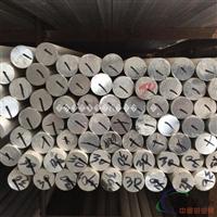 河南省郑州铝方通厂家 6063铝方通规格