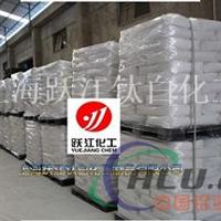 专业生产阻燃剂氢氧化铝(牙膏级