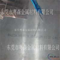 广东1060~O态铝板 1.313202100铝板