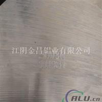 3003铝合金型材