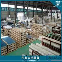 青岛QC7铝合金 QC7铝合金特性
