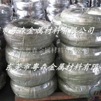供应耐腐高纯度1070铝线 5005压型铝板