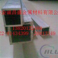 西安7075铝无缝管,挤压铝管价格
