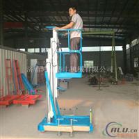 单柱铝合金升降机升高10米铝合金升降平台